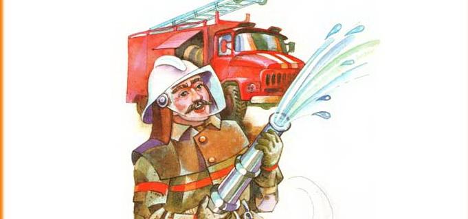 поздравления с днем пожарника