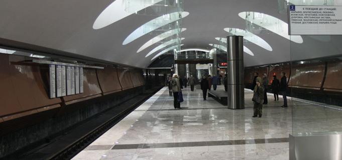 поздравления с днем метро