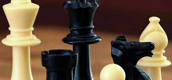 поздравления с днем шахмат