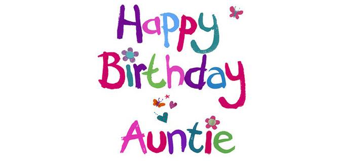 поздравление с днем рождения тети
