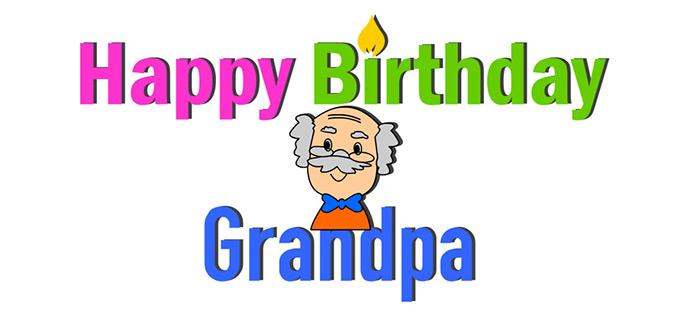 поздравления с Днем рождения дедушке