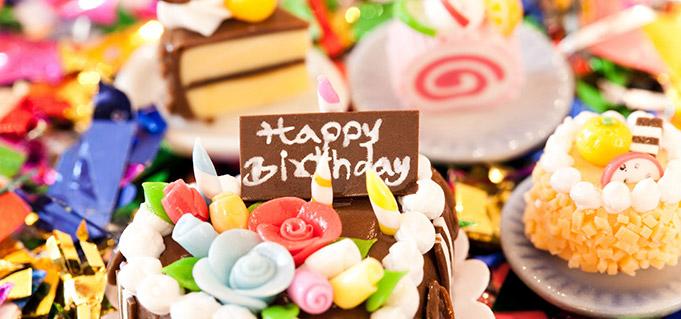Поздравления с Днем рождения бывшей жене