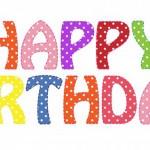 Поздравления с Днем рождения любовнику