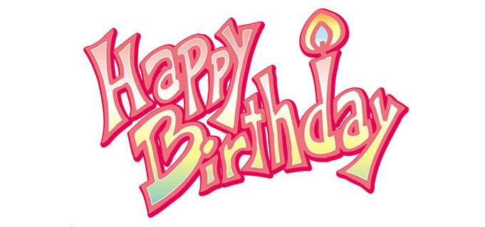 Поздравления с Днем Рождения молодому человеку